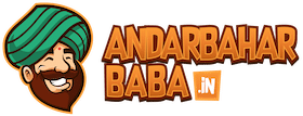 andarbaharbaba.in